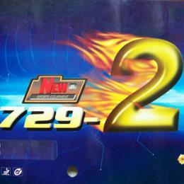 ยางปิงปอง 729 - 2 NEW