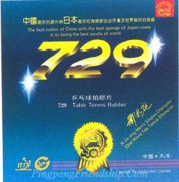 ยางปิงปองXi Enting 729
