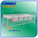 ซิงค์ล้างจาน MODEL 541 XL