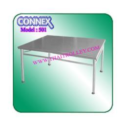 โต๊ะแสตนเลส Model 501