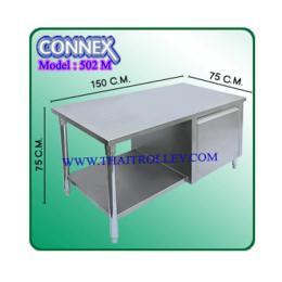 โต๊ะแสตนเลส มีประตูเปิดแบบสวิง Model 502M