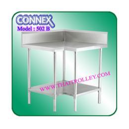โต๊ะแสตนเลส แบบเข้ามุม MODEL 502B
