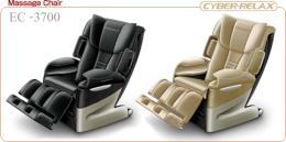เก้าอี้นวด EC-3700