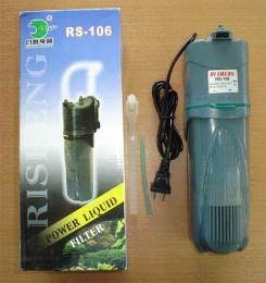 ปั๊มน้ำพุ RS-8800