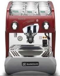 เครื่องชงกาแฟ Rancilio Epoca 1gr