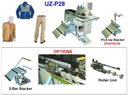 เครื่องเย็บผ้าอัตโนมัติ  UZ-P28-KS