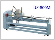 เครื่องตัดแถบอัตโนมัติ UZ-800M