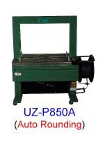 เครื่องรัด UZ-P-850A