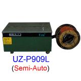 เครื่องรัด UZ-P-909L