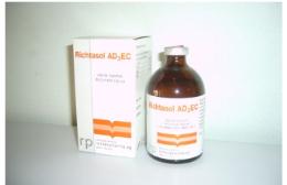 ริชทาโซล เอดี 3 อีซี