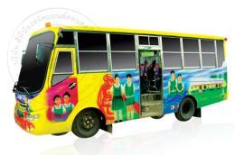 รถนำเที่ยวและรถนักเรียน