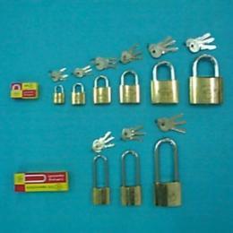 กุญแจทองเหลือง ห้าห่วงดาว