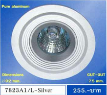 โคม Downlight BEC 7823A1/L-Silver