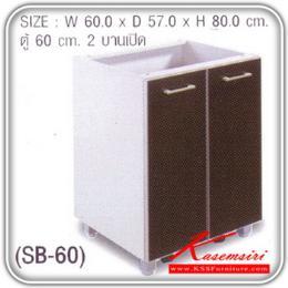 ลำโพง เชอร์แมน รุ่น SB-60
