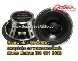 ลำโพงรถยนต์ Bostwick - SBCX6DC