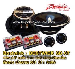 ลำโพงรถยนต์ Bostwick - SB-6T