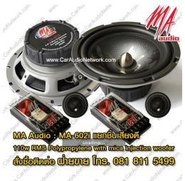 ลำโพงรถยนต์ MA Audio - MA-602i