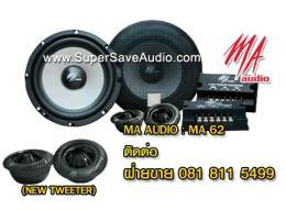 ลำโพงรถยนต์ MA Audio - MA62