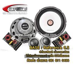 ลำโพงรถยนต์  BASE - Reference 6.5