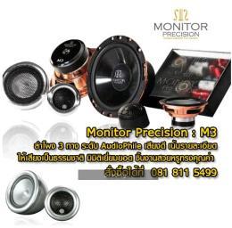 ลำโพงรถยนต์ Monitor Precision - M3