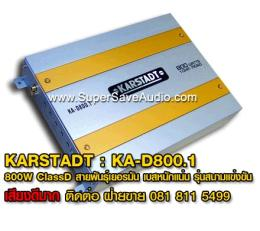 แอมป์รถยนต์ Karstadt - KA-D800.1