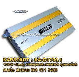 แอมป์รถยนต์ Karstadt - KA-D1700.1