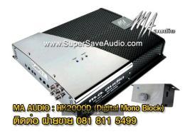 แอมป์รถยนต์ MA Audio - HK2000D ClassD
