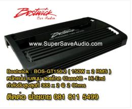 แอมป์รถยนต์ BOSTWICK - BOS-GT150.2