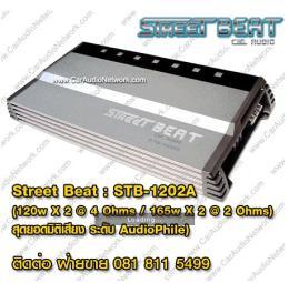 แอมป์รถยนต์ StreetBeat - STB-1202A