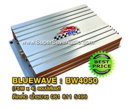 แอมป์รถยนต์ BLUEWAVE - BW4050