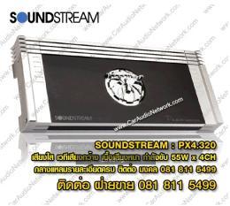 แอมป์รถยนต์ SoundStream - PX4.320