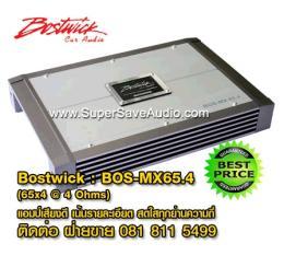 แอมป์รถยนต์  Bostwick - BOS-MX65.4