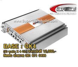 แอมป์รถยนต์ BASE - CK4 (4x50 watts)