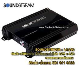 แอมป์รถยนต์ SoundStream - L4.240 (60x4 ch เต็มวัตต์)