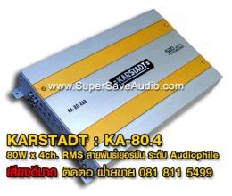 แอมป์รถยนต์ Karstadt - KA80.4