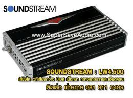 แอมป์รถยนต์ SoundStream - LW4.500