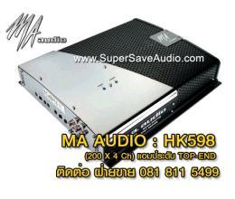 แอมป์รถยนต์ MA Audio - HK598