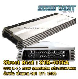 แอมป์รถยนต์ Street Beat - STB-4905A