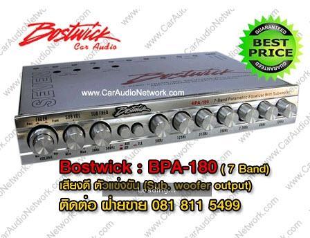 ปรีแอมป์รถยนต์ Bostwick - BPA-180