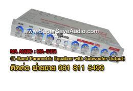 ปรีแอมป์รถยนต์ MA Audio - 535i (5-Band)