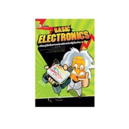 หนังสือBasic Electronics เรียนรู้อิเล็กทรอนิกส์สำหรับผู้เริ่มต้น