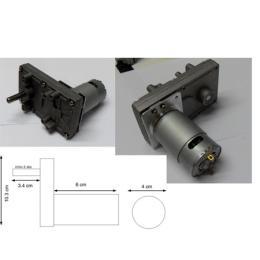 มอเตอร์เกียร์ 12vdc แกนข้าง ( J2043)