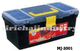 กล่องเครื่องมือ MJ-2001