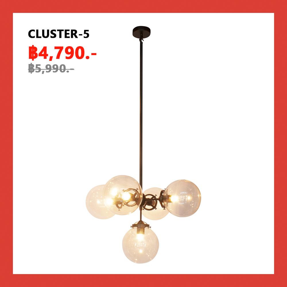 โคมไฟแขวนเพดาน รุ่น คลัซเตอะ 5
