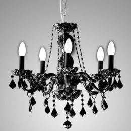 โคมไฟแขวนเพดาน รุ่น ฟุทเชีย