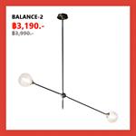 โคมไฟแขวนเพดาน รุ่น บาลานซ์ 2