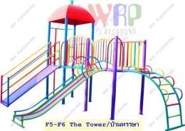 The Tower/บ้านหรรษา(ท่อกาวาไนท์)
