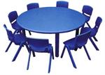 โต๊ะวงกลม