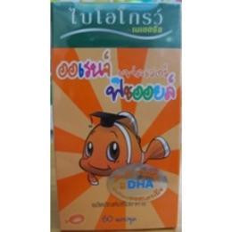 น้ำมันปลาสำหรับเด็กเม็ดเคี้ยวรสส้ม
