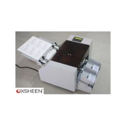 เครื่องตัดนามบัตร xsheen01